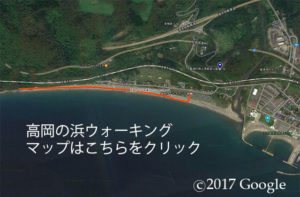 高岡の浜マップへリンク